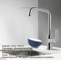 z-Mpataria-Klint-142515