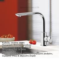 z-Mpataria-Ovaline-26881
