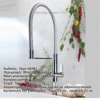 z-Mpataria-Taya-40481