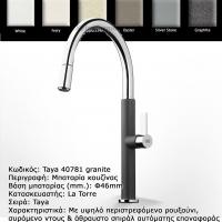 z-Mpataria-Taya-40781-granite