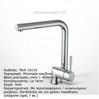 z-Mpataria-Tech-12115