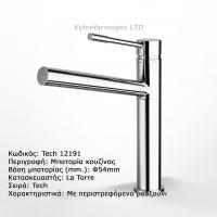 z-Mpataria-Tech-12191