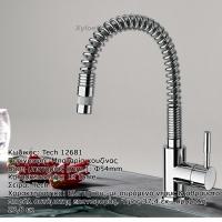 z-Mpataria-Tech-12681
