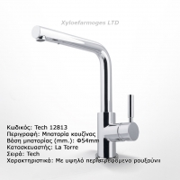 z-Mpataria-Tech-12813
