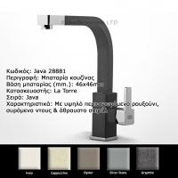 z-Mpataria-Tech-12881-granite