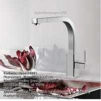 z-Mpataria-Tech-12881