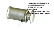 apostatis simansis f15L21
