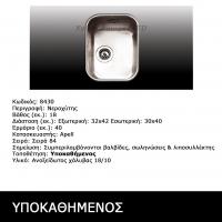 INOX-neroxitis-Apell-8430
