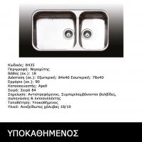 INOX-neroxitis-Apell-8435
