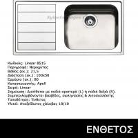 INOX-neroxitis-Apell-Linear-8515