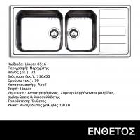 INOX-neroxitis-Apell-Linear-8516