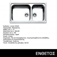 INOX-neroxitis-Apell-Linear-8520