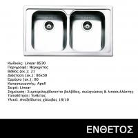 INOX-neroxitis-Apell-Linear-8530
