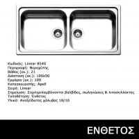 INOX-neroxitis-Apell-Linear-8540