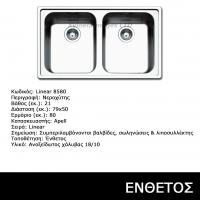 INOX-neroxitis-Apell-Linear-8580