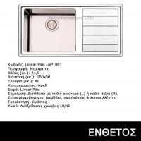 INOX-neroxitis-Apell-Linear-Plus-LNP1001-1