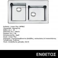 INOX-neroxitis-Apell-Linear-Plus-LNP862-1