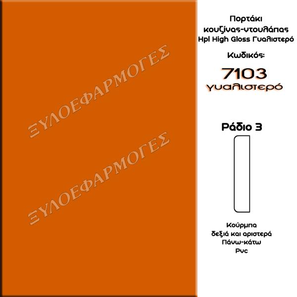 Portaki High Gloss monoxroma 7103
