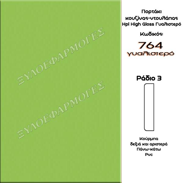 Portaki High Gloss monoxroma 764