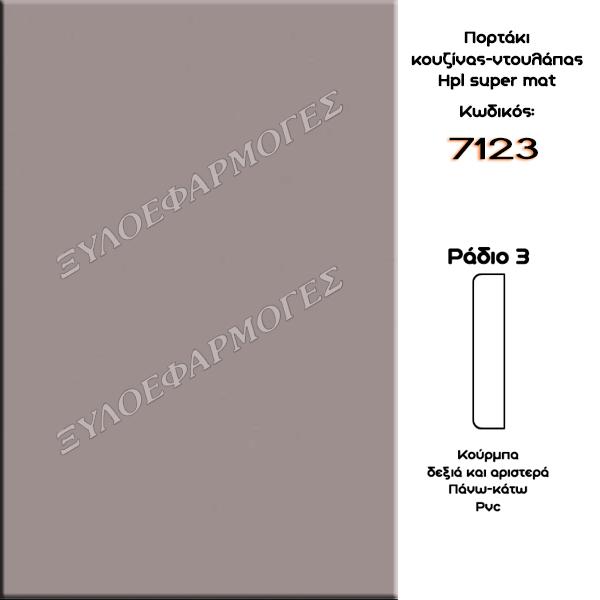 Portaki Hpl Super mat 7123