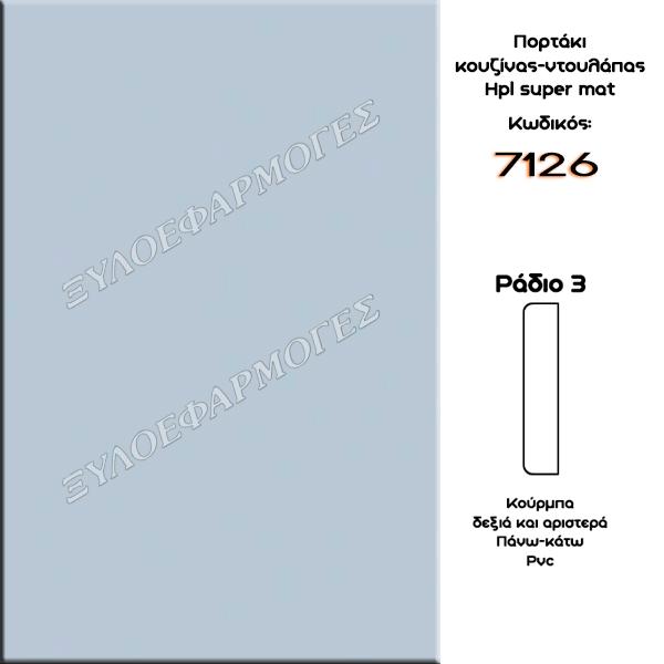 Portaki Hpl Super mat 7126