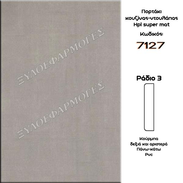 Portaki Hpl Super mat 7127
