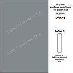 Portaki Hpl Super mat 7121