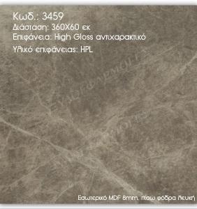 plati_pagkoy_hpl_3459