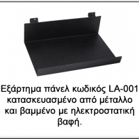 Slatwall-exartima-panel-LA-001