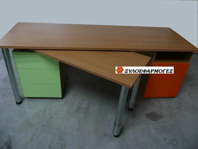 grafeio02 Ανοιγώμενο Γραφείο