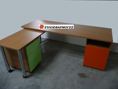 grafeio04 Ανοιγώμενο Γραφείο