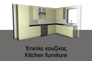 01-kitchen-furniture