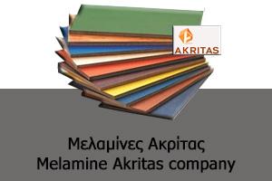 03-melamines-akritas