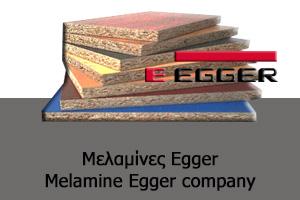 04-melamines-egger
