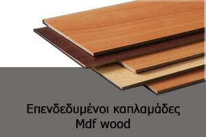 11-mdf-wood