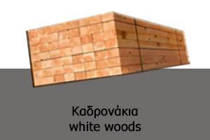 12-white-woods