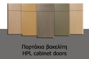 15-hpl-doors