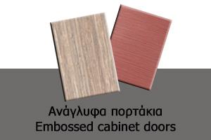 16-embossed-cbinet-doors