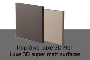 19-3d-super-matt