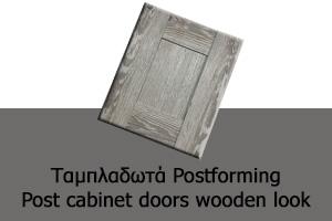20-post-wooden-look