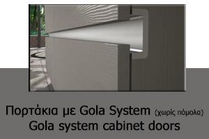 21-gola-system