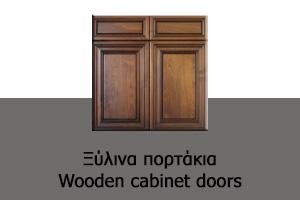 22-wooden-cabinet-doors
