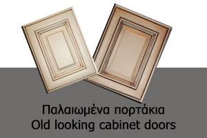 23-old-looking-cabinet-doors