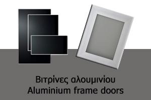24-aluminium-doors