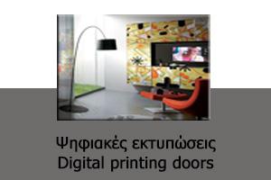 26-digitl-print