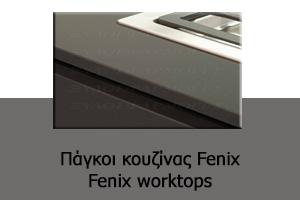 28-fenix-worktops