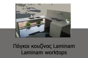 29-laminam-worktops