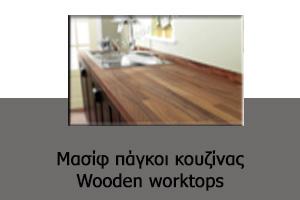 30-wooden-worktops