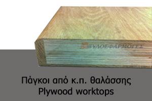 31-plywood-worktops