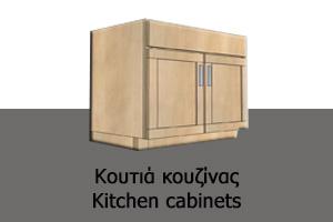 33-kitchen-cabinets